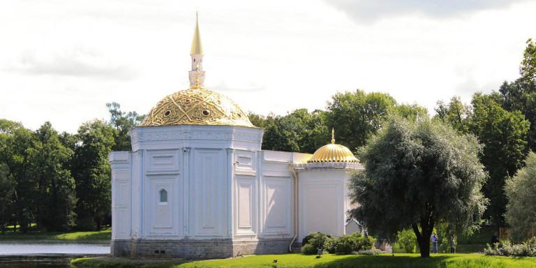 Turkish Bath pavilion