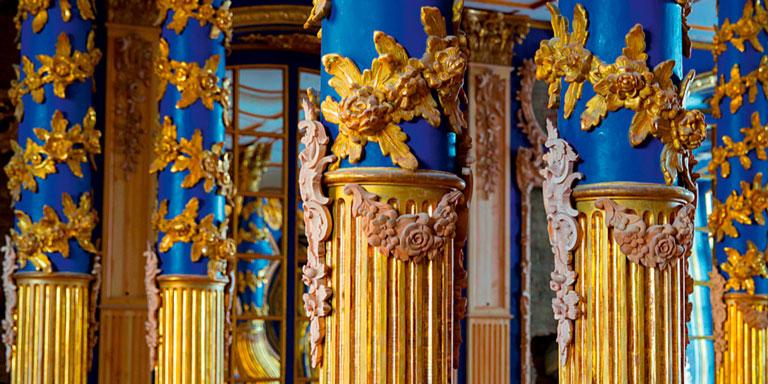 Palace Chapel