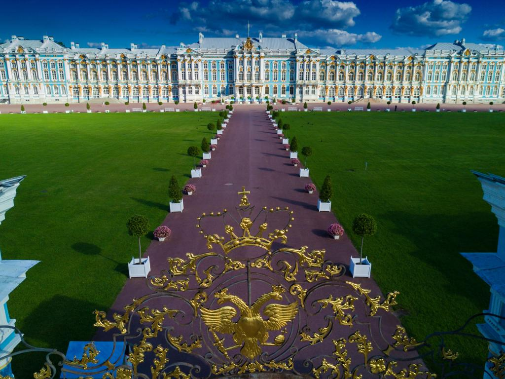 Catherine Palace viewed from Golden Gates
