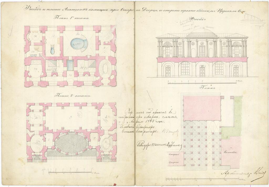 Alexander Vidov. Agate rooms. Plans of the first and second floors. The facade from the side of the Hanging Garden. 1870s