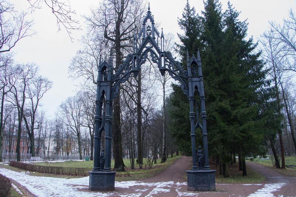 Gothic Gate in Catherine Park